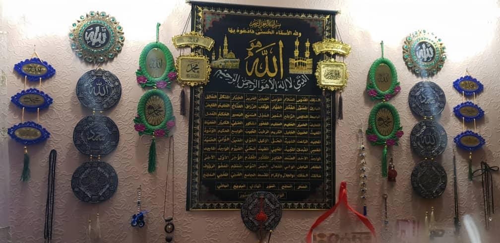 мусульманские гадания в бишкеке